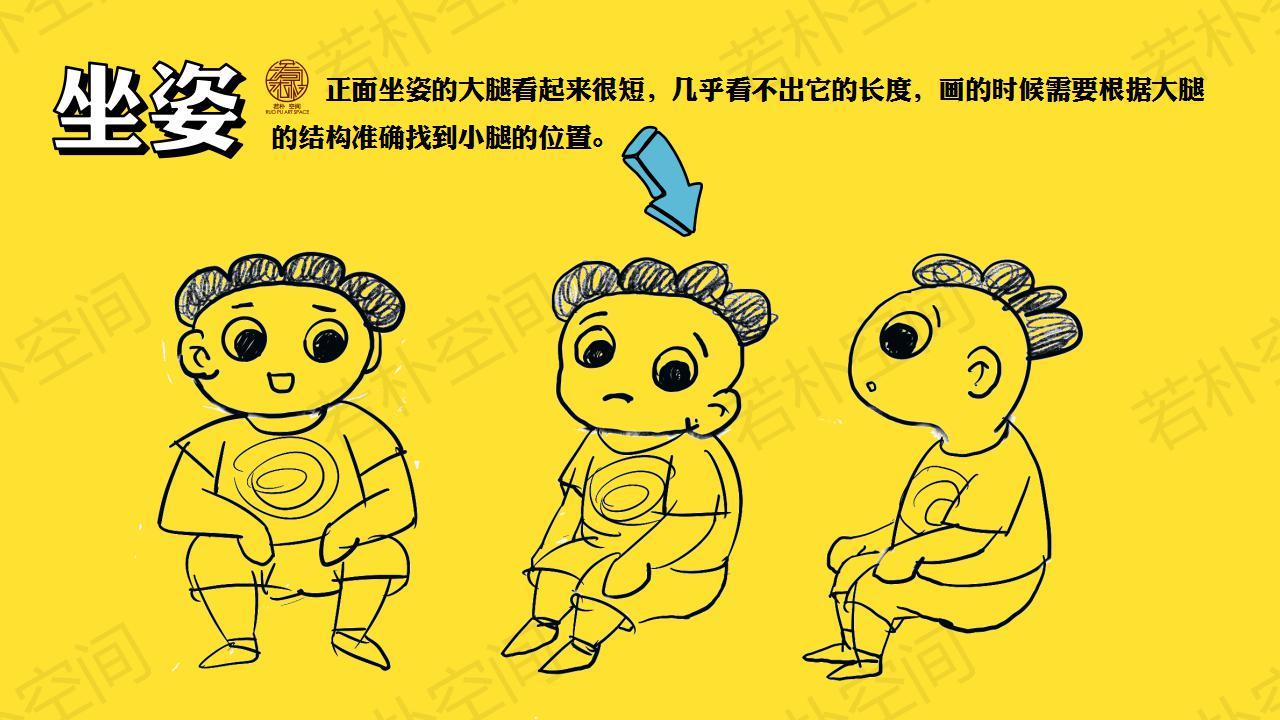 少儿创意绘画与创意设计(三)_09