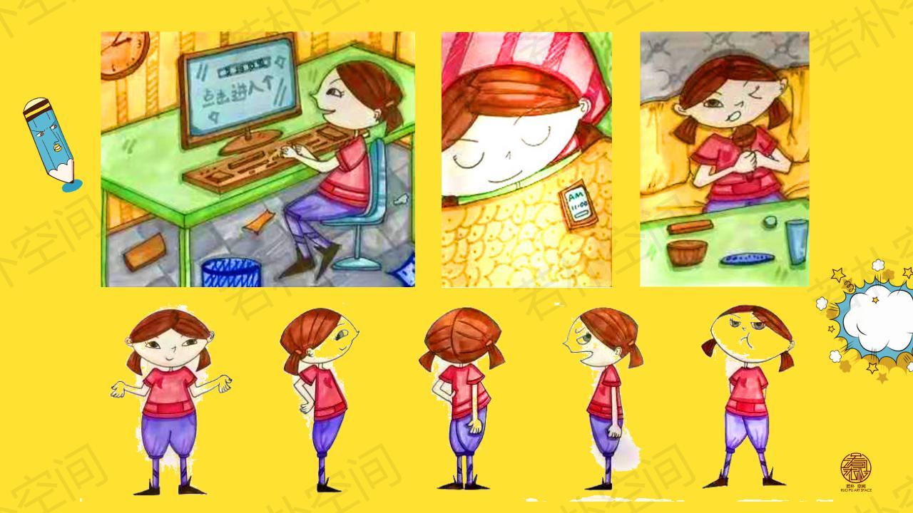 少儿创意绘画与创意设计(三)_14